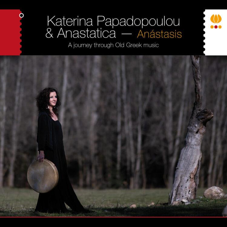 Katerina Papadopoulou - Anástasis